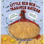 20110224-red-hen-matzah-150x150